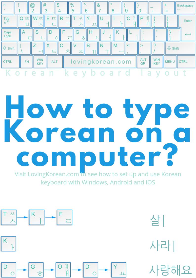 Type Korean Korean Words Learning Learn Hangul Korean Letters