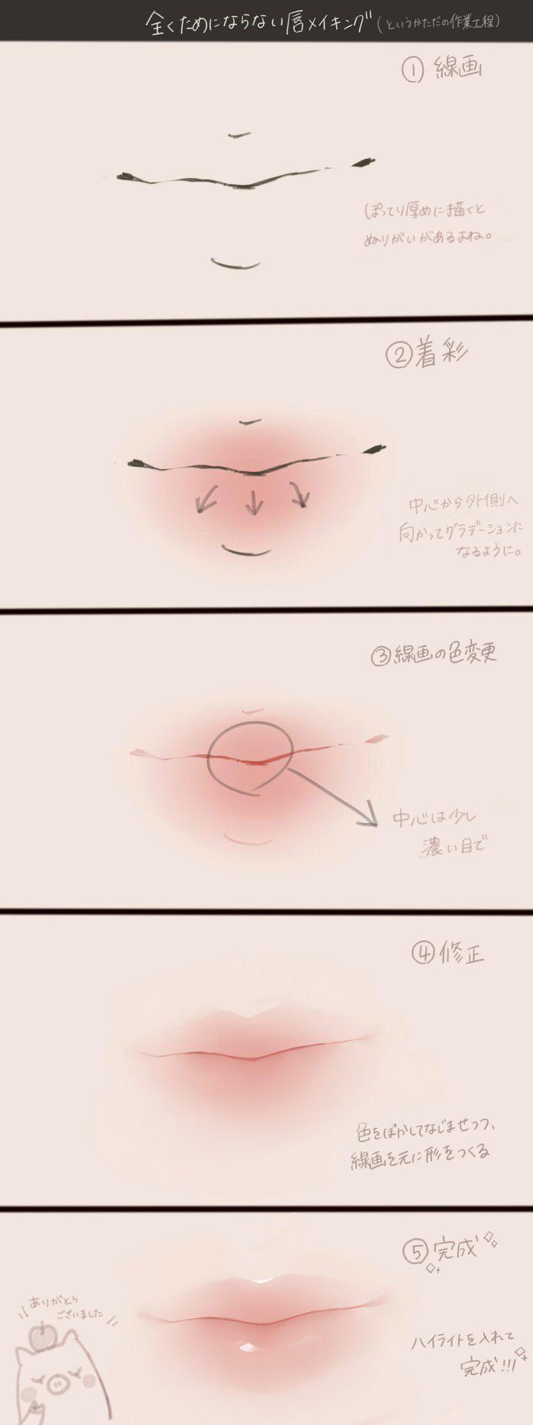 Photo of 雪白みくろ on Twitter