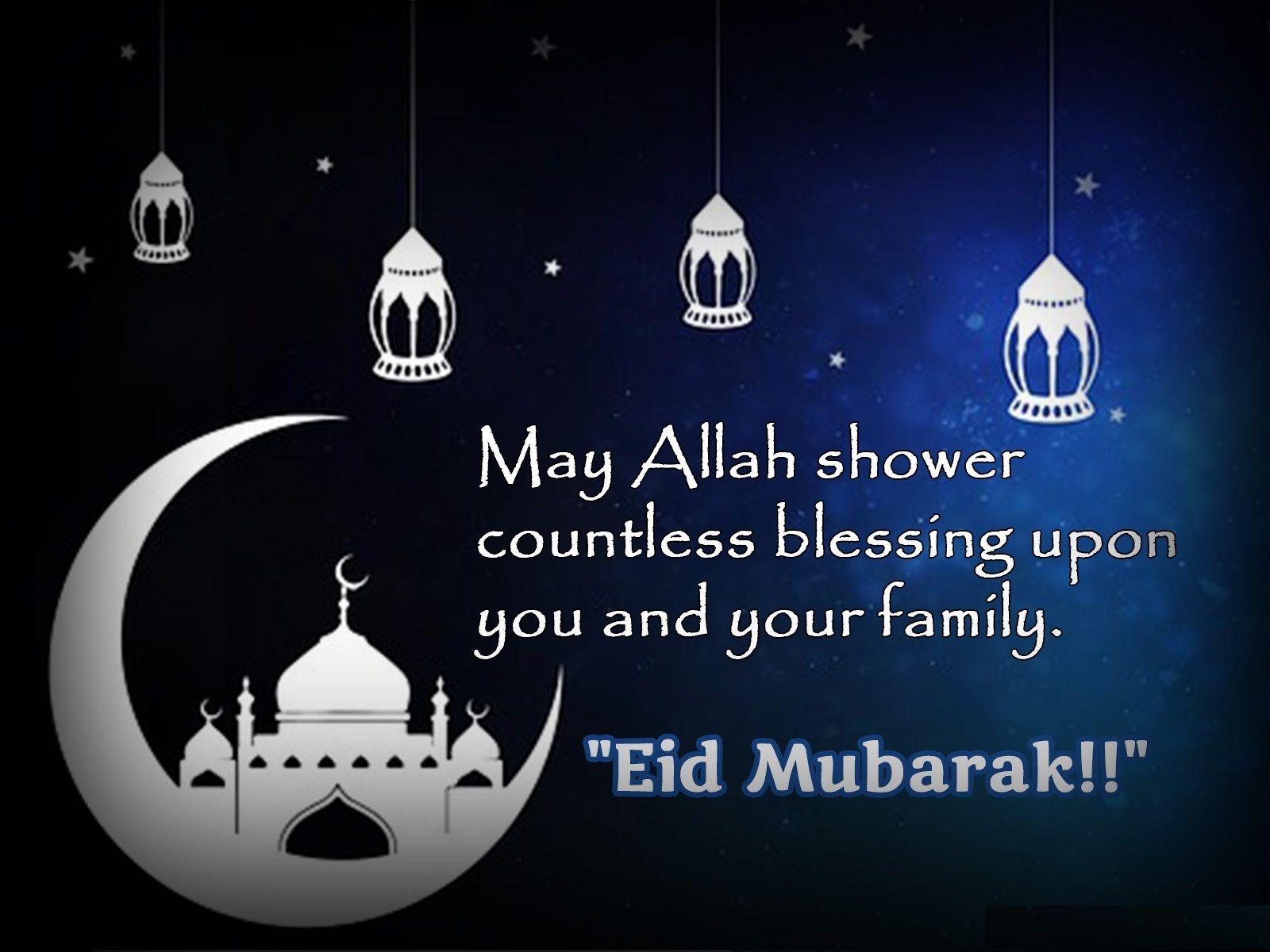 Eid Ul Adha Pictures And Cards Eid Mubarak Wishes Eid Ul Adha