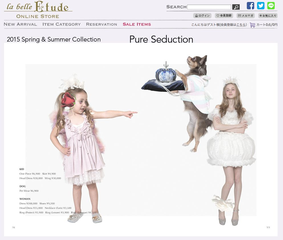 la belle Etude Spring 2015 Collection