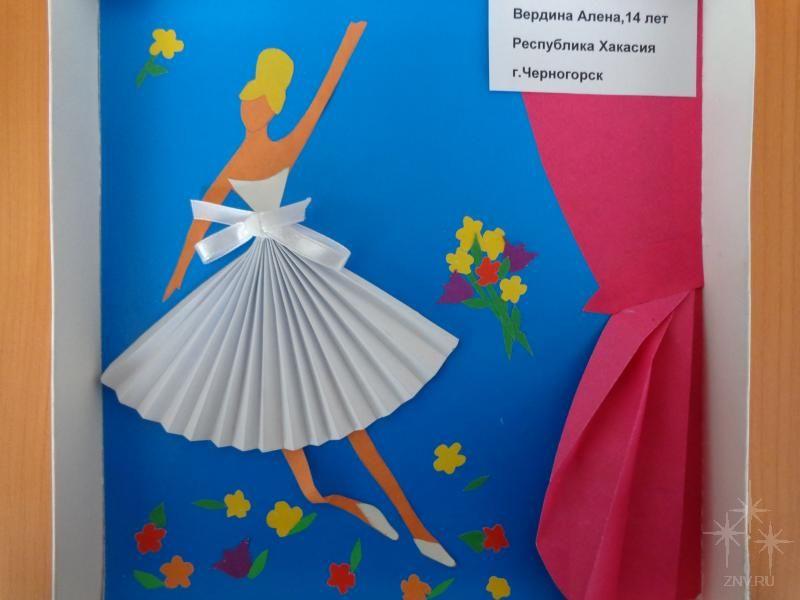 аппликации из цветной бумаги на тему костюмы: 16 тыс ...