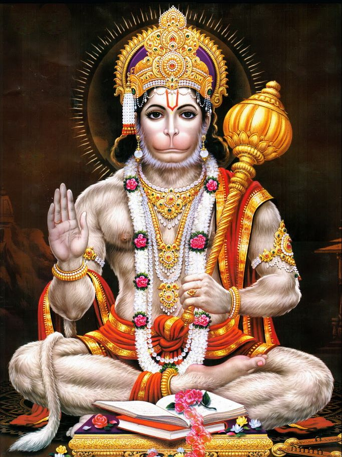 Lord Hanuman Pictures And Wallpapers For Mobile And Computer Free Download Of Lord Anjaneya Images Hanuman Is A Grea Hanuman Chalisa Hanuman Jayanthi Hanuman