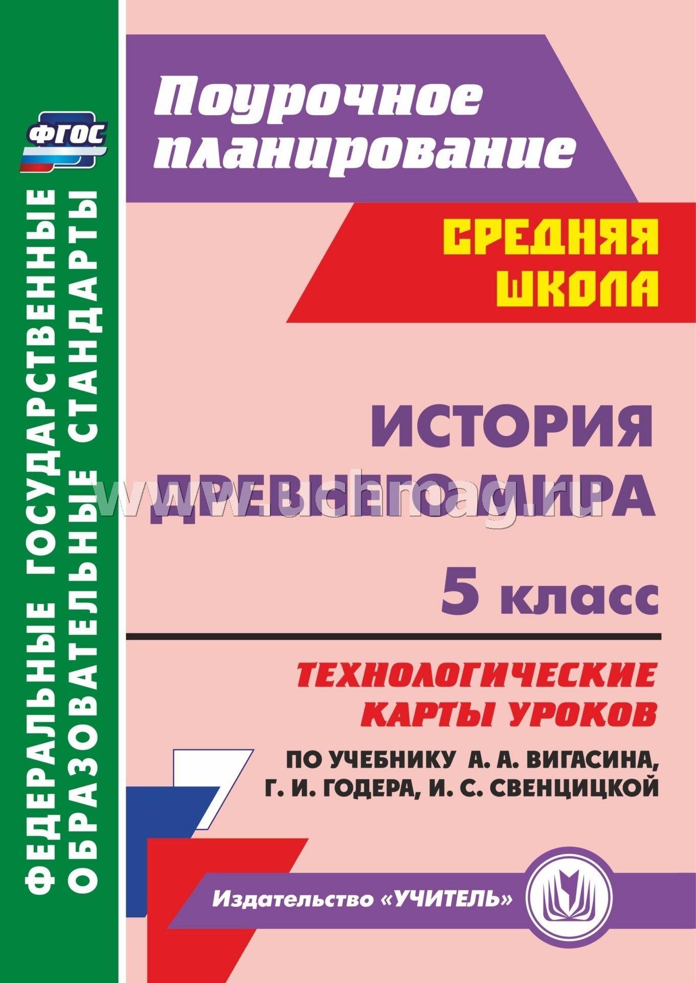 гдз русский 6 класс бабайцева