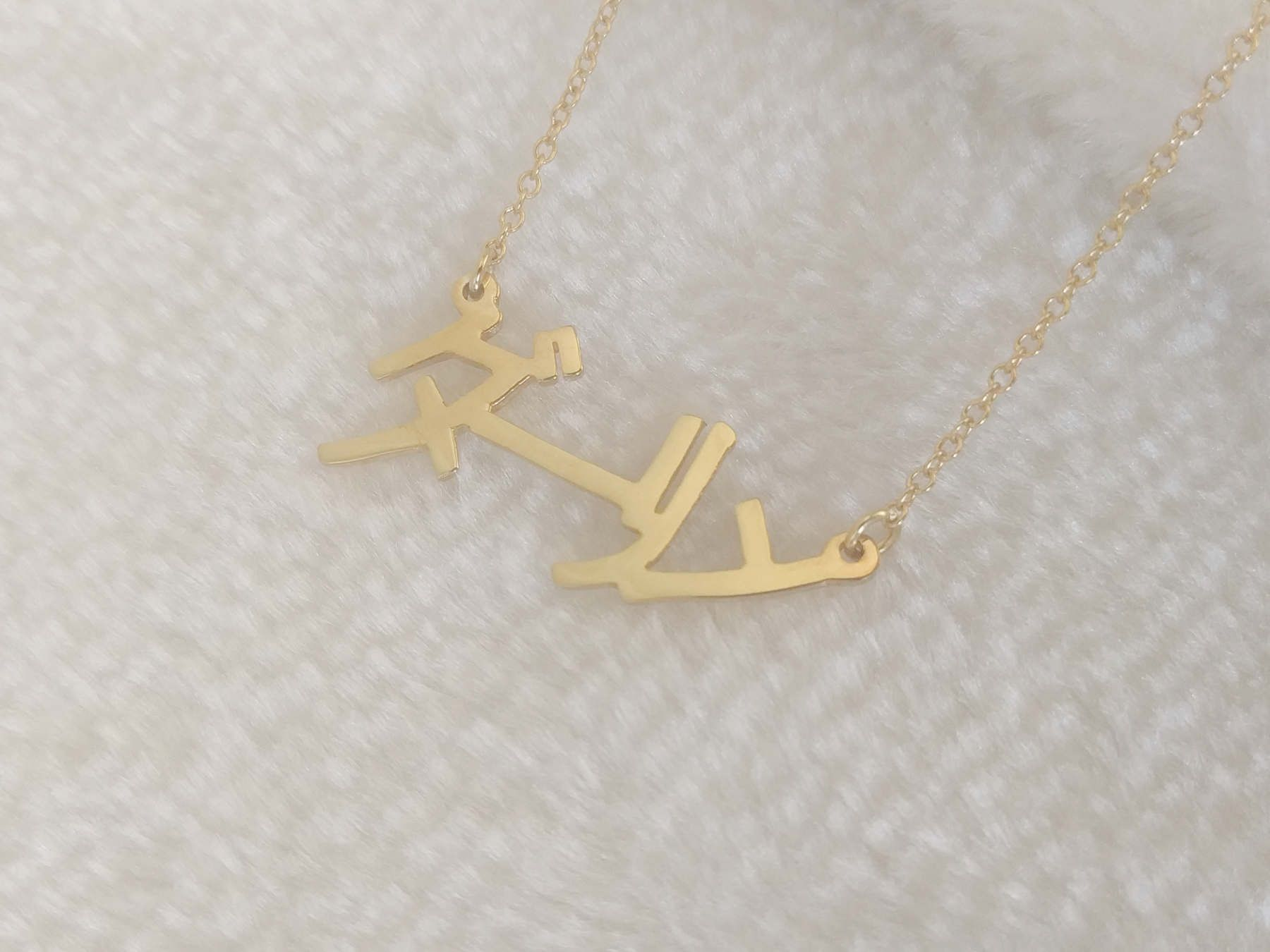 53516630a4dfd Custom Any Japanese Name Necklace,Personalized Japanese Necklace ...