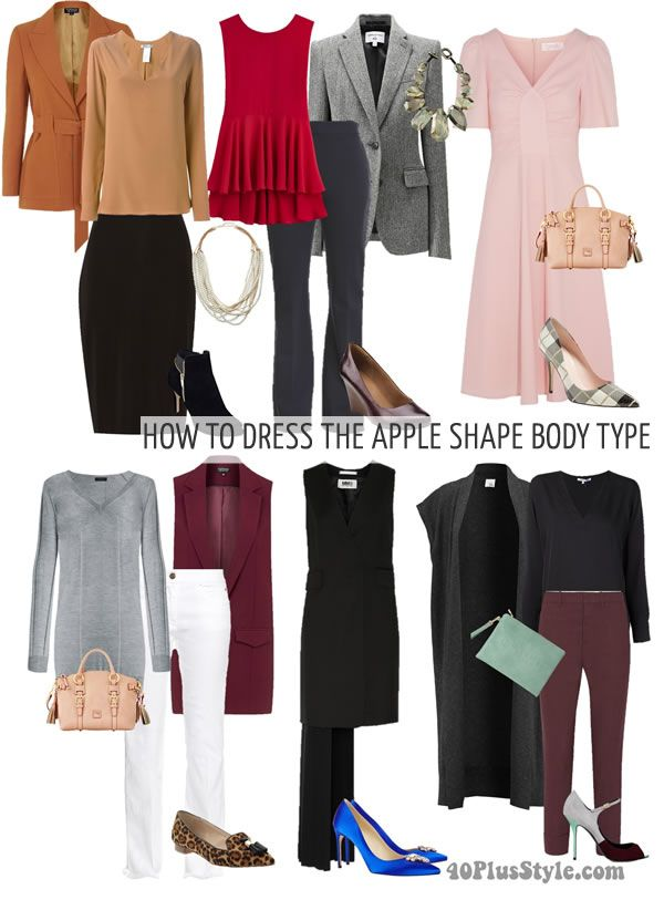 Apple Body Shape Guidelines On How To Dress The Apple Body Shape Apple Shape Outfits Apple Body Shape Outfits Apple Body Shape Fashion