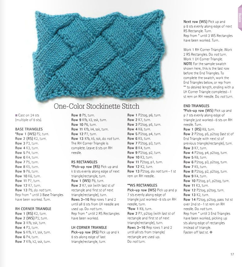 One-Color Stockinette Stitch Entrelac Knitting Pattern. More Great ...