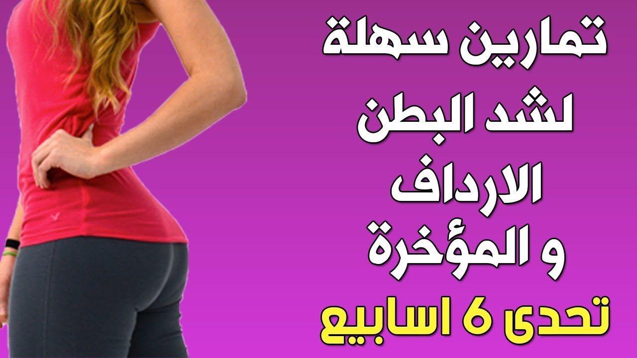 افضل بروتين للنساء