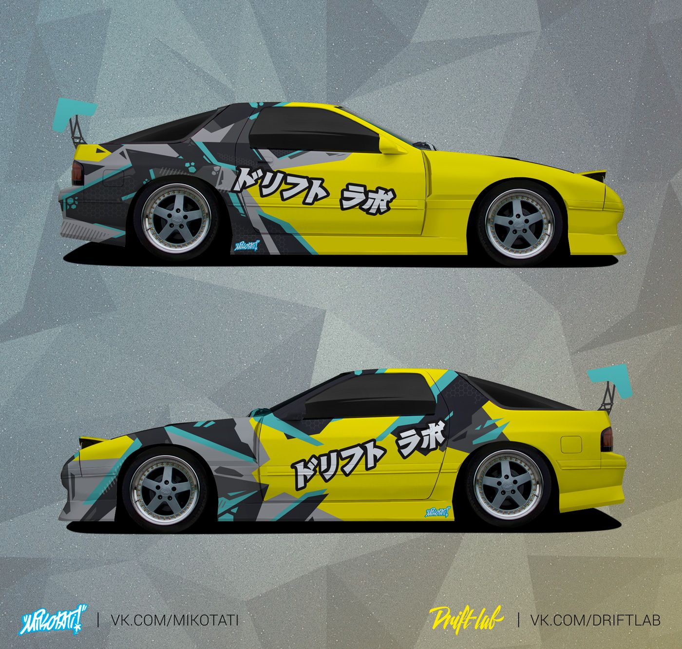 Drift Lab Team Livery On Behance Motorsport Pinterest