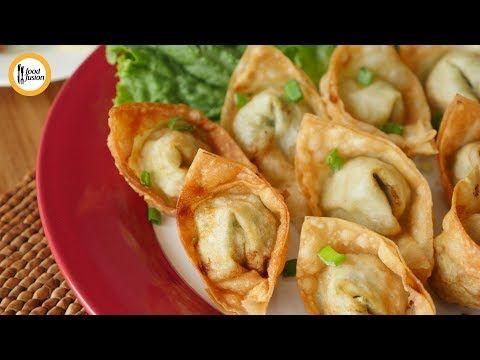 Chicken Wonton Recipe By Food Fusion Youtube Food Videos