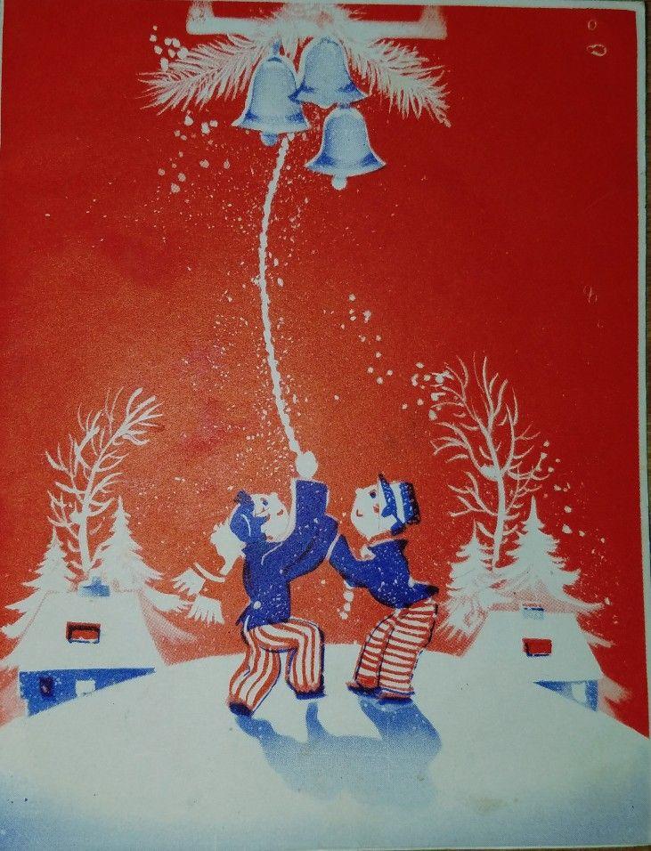 1943 WW11 Christmas card. Many cards made patriotic | Christmas ...