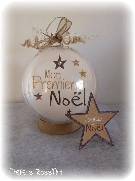 Boule Premier Noel Boule plexi 7cm mon premier Noël: 17€ (les suivantes 7€) + avec