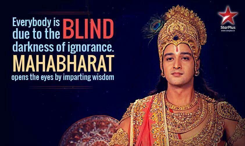 Mahabharat In Tamil