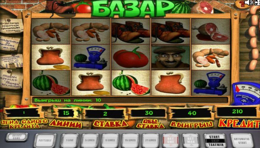 игровые 21 вулкан платные автоматы