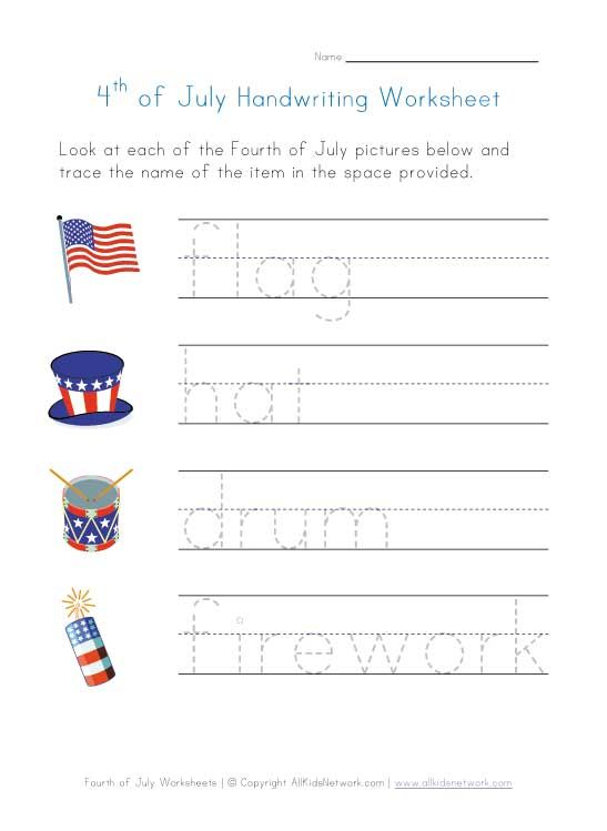 fourth of july worksheet | Books Worth Reading