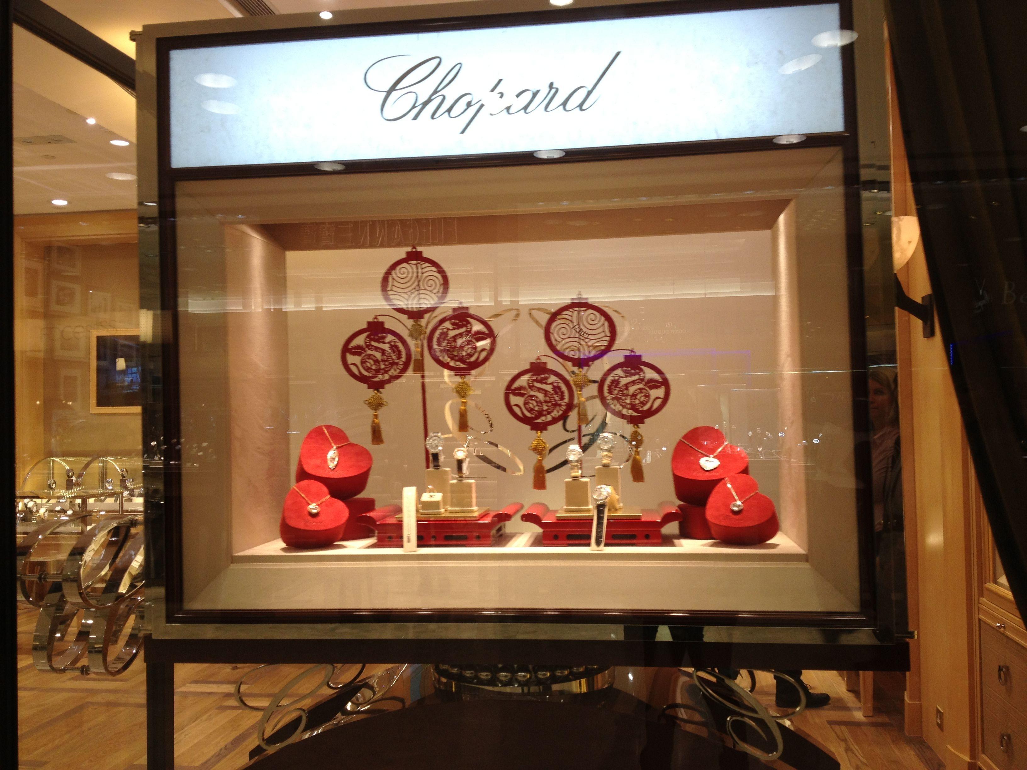 Chopard CNY window display Hong Kong Jan 2013