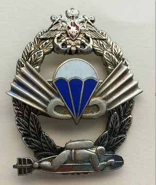 Russian Navy Airborne Spetsnaz combat swimmer, diver badge