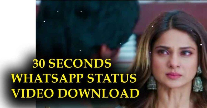 30 Seconds Whatsapp Status Video Download Hi Everyone Today