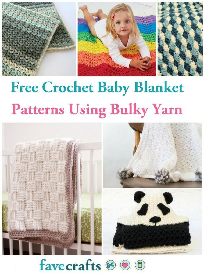 17 Free Crochet Baby Blanket Patterns Using Bulky Yarn | Baby Crafts ...