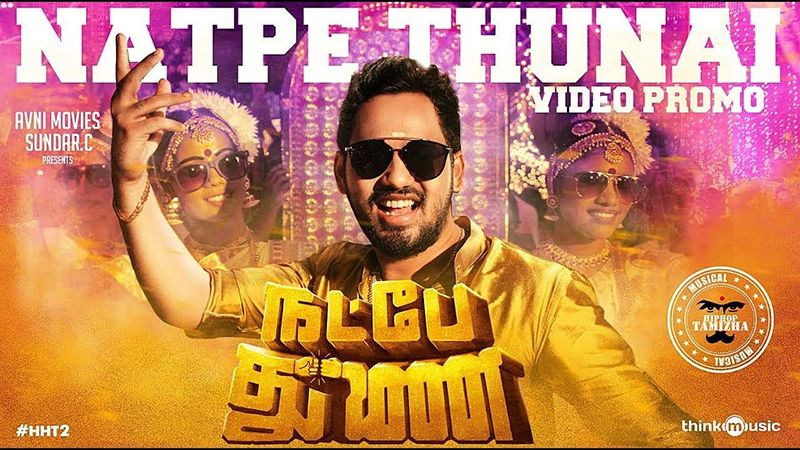 Kollywood Image By Flickstatus Mp3 Song Mp3 Song Download Movie Songs