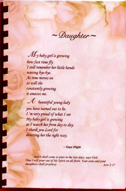 Wonderful Daughter Poem Inspirational Poetry