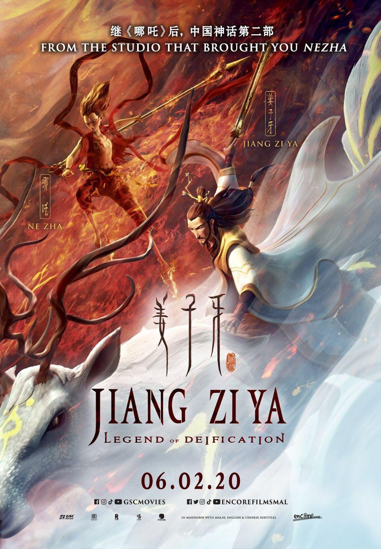 p>Jiang Ziya legend of deification film animation 2020</p> en 2020 |  Animation, Anime drôle, Film