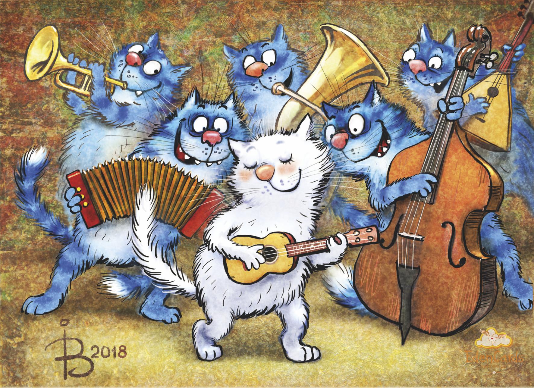 открытки с веселыми котами этого загрязнения том