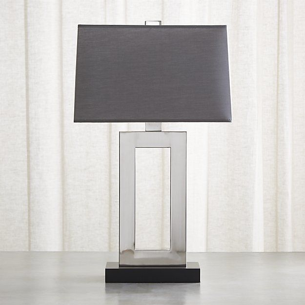 Jerry antiqued silver table lamp crate and barrel