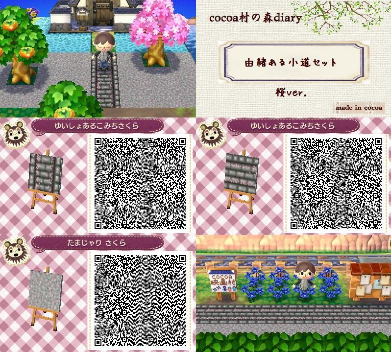 Animal Crossing New Leaf Qr Code Paths Pattern Photo Animal