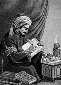 Abu Yusuf Yakub ibn Ishak al-Kindi, 9th century Arab philosopher