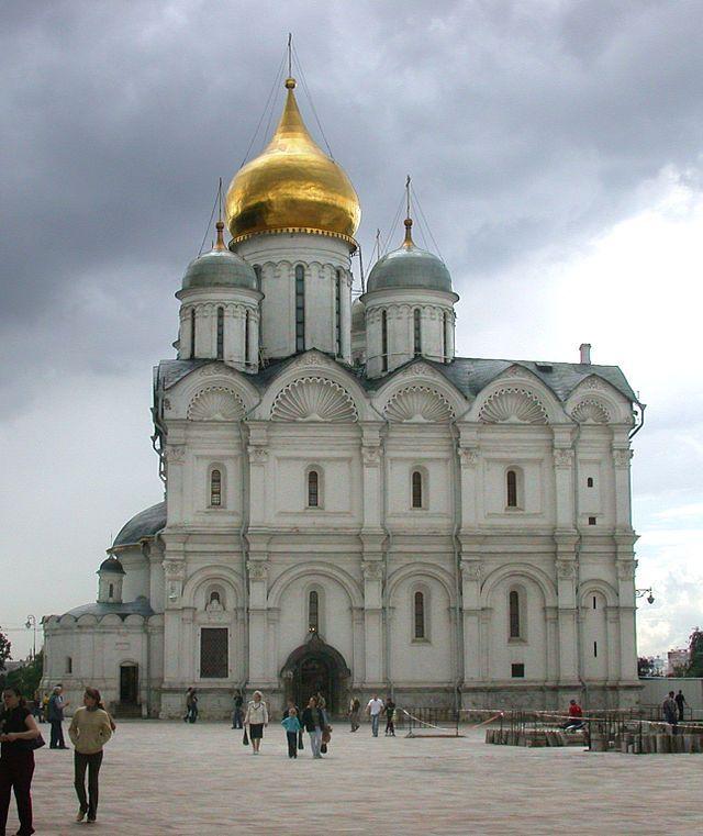 """Catedral do Arcanjo São Miguel"". # Moscou, Rússia."