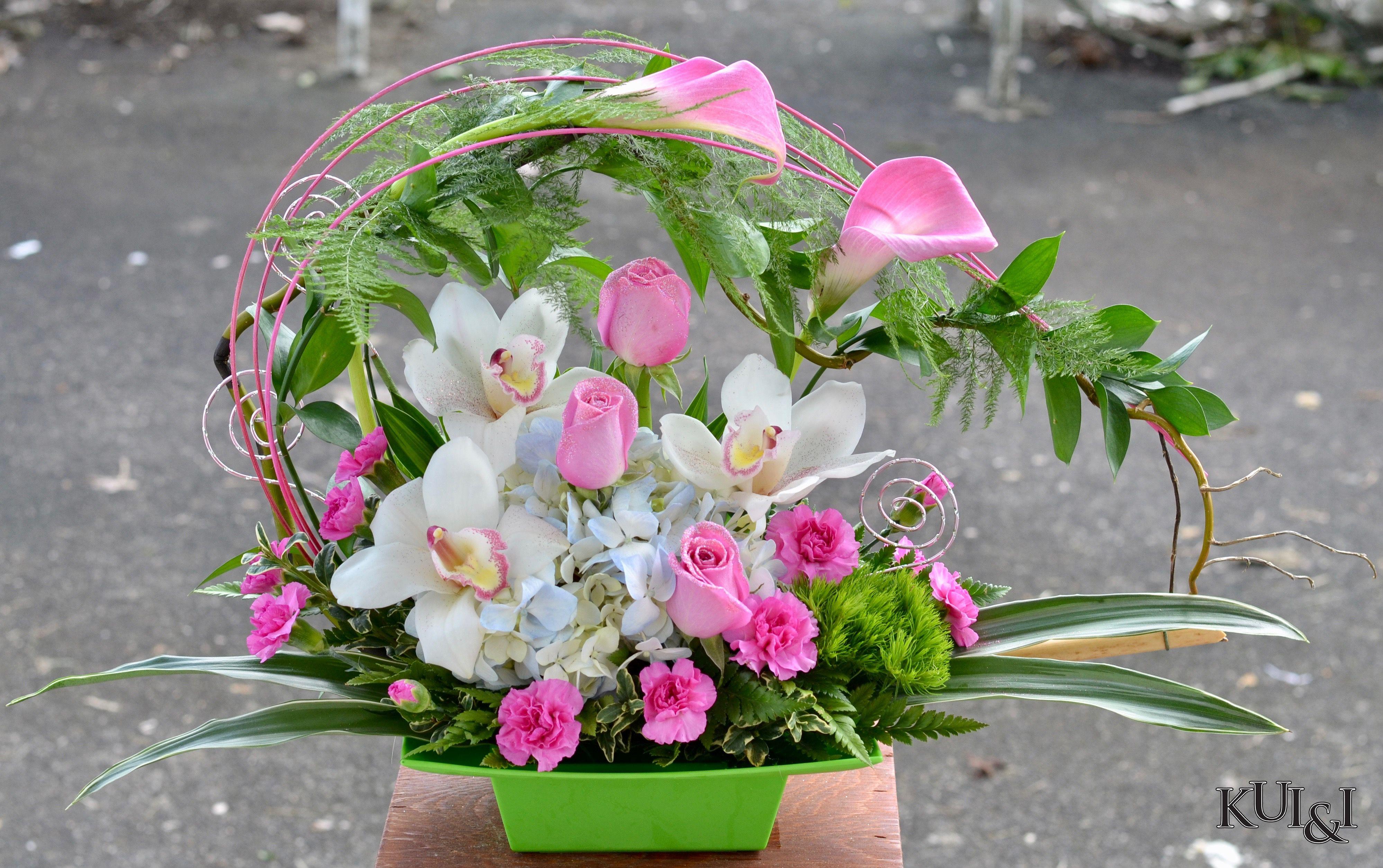 Pink & White Armature Arrangement Kui & I Florist, Llc