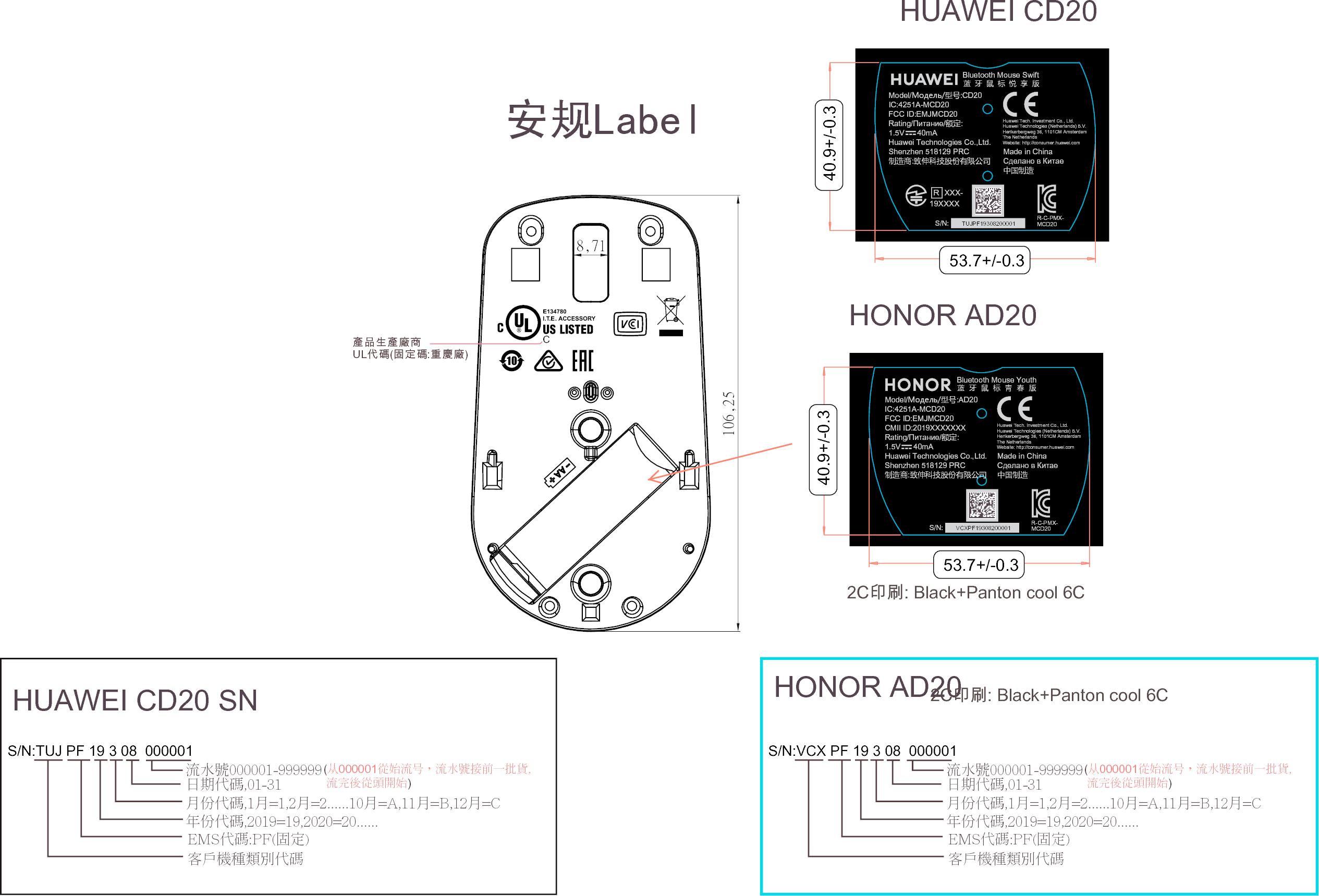 $4915 Primax Electronics Ltd Bluetooth Mouse MCD20