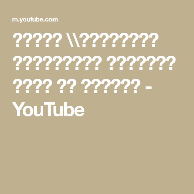 ابلكس ومكوناته واستعماله للتخسيس جربى مش هتندمى Youtube Youtube Fatafeat Islamic Videos
