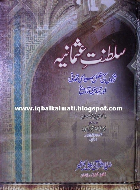 Koka shastra in urdu font sexual health