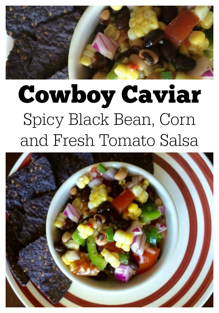 Spicy Black Bean, Corn and Fresh Tomato Salsa Recipe