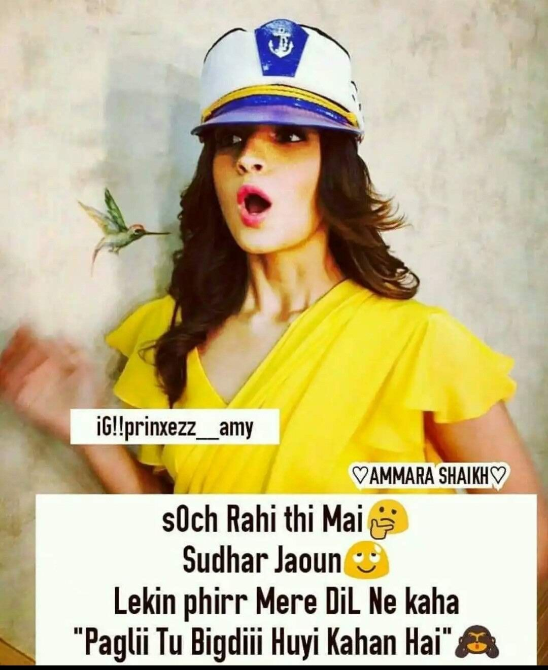 Pin By Gulmeena Irshad On Funny Quotes Attitude Quotes For Girls