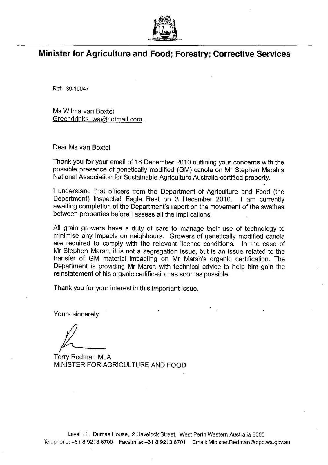Job application letter vacancy sample nepali example tagalog home job application letter vacancy sample nepali example tagalog expocarfo