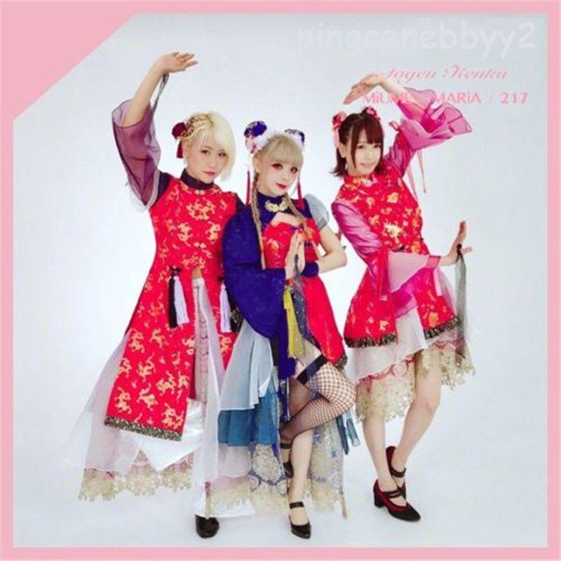 Tougen Renka 桃源恋歌 Maria miume 217 Cheongsam Kimono Dance Cosplay Costume en épingle à cheveux