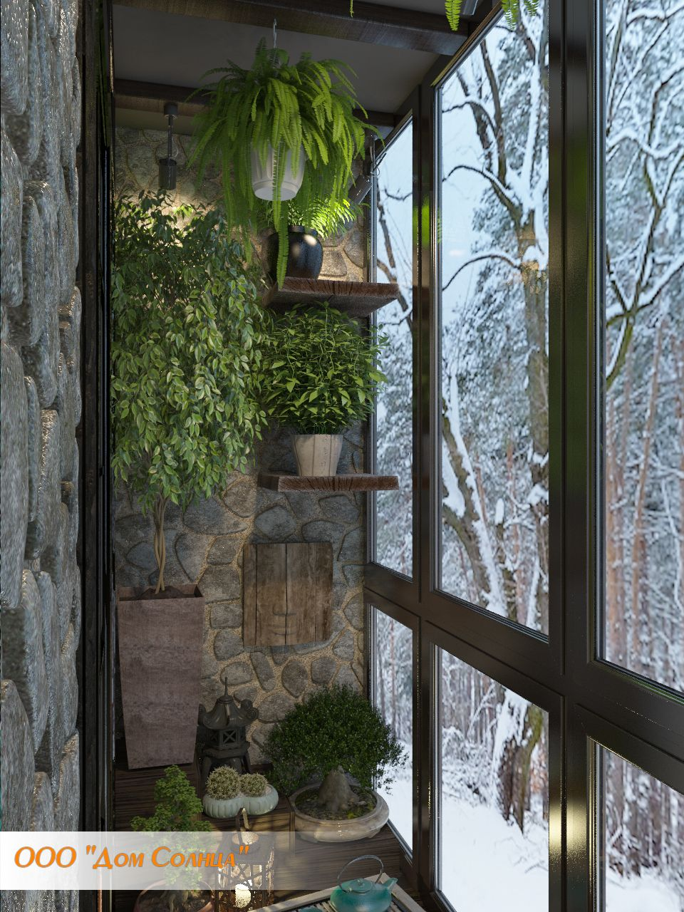 премиум-версия предоставит зимний сад на балконе своими руками фото слов очевидцев казни