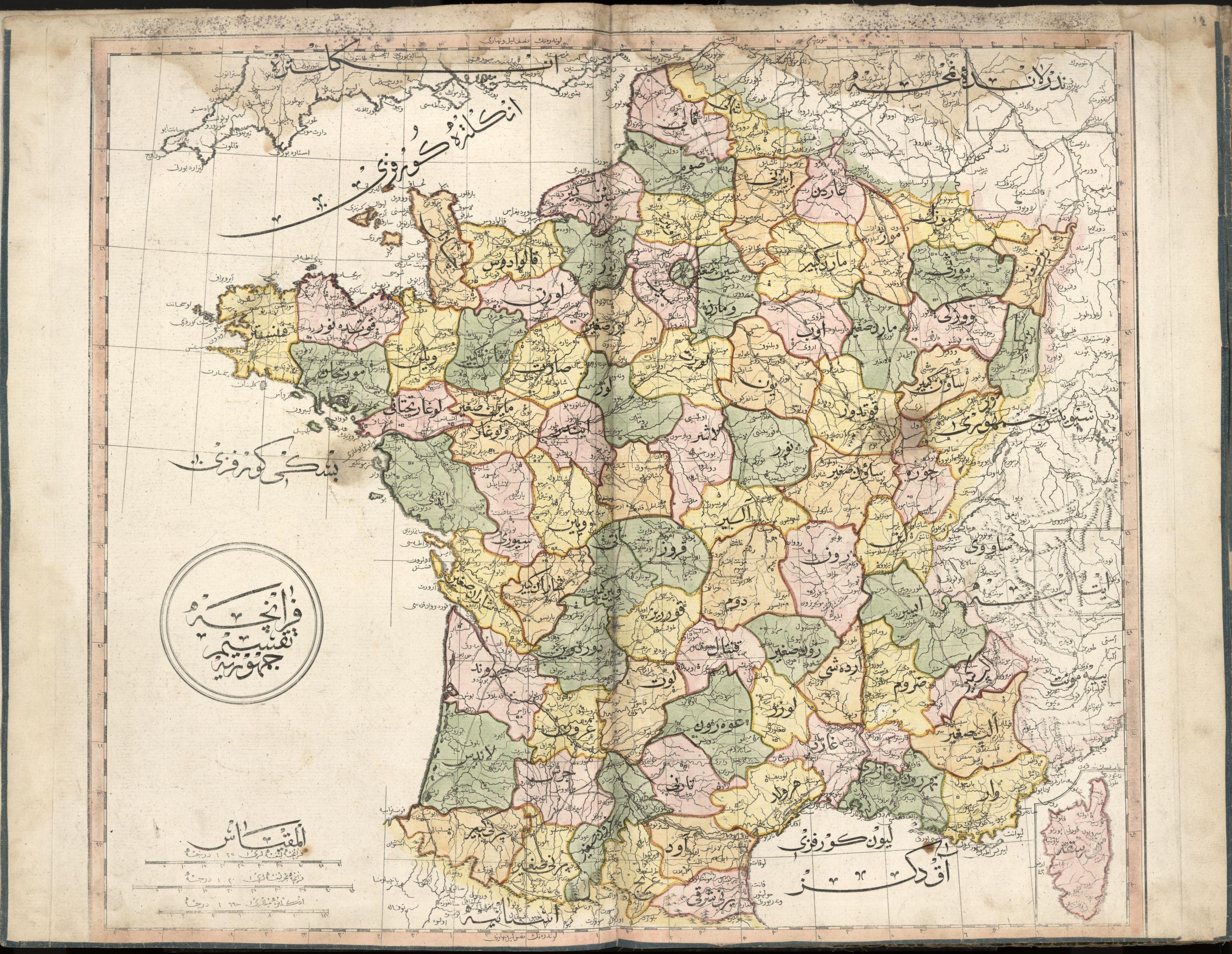 Epingle Sur Histoire Geographie