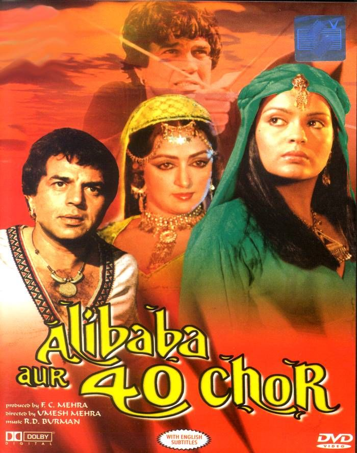 hindi movies alibaba aur 40 chor