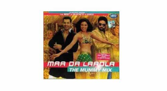 Maa Da Laadla 2009 Mp3 Songs Mp3 Song Songs Artist Album