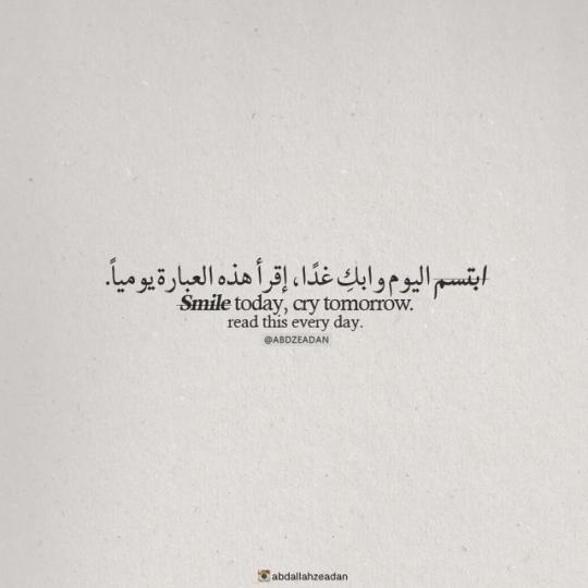 Arabic Quotes Wonder Quotes Arabic Quotes Quotes