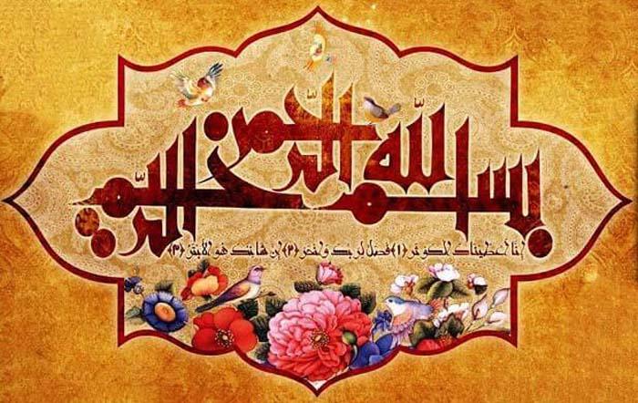 ما هي علامات يوم القيامة الكبرى منتدى اسلامي مفيد Arabic Calligraphy Art Calligraphy