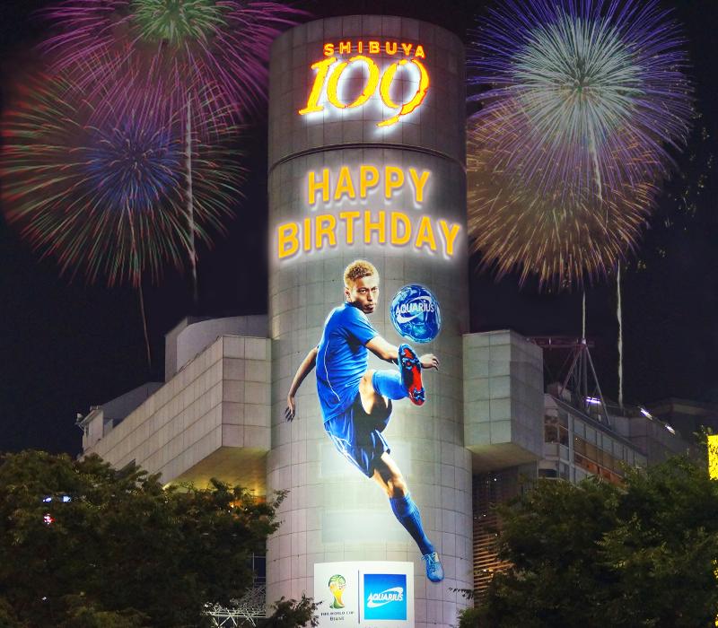 アクエリアス on Neon signs, Sport icon, Happy birthday