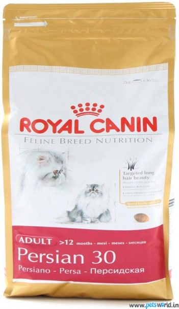Pin By Ramlah Isahak On Royal Canin Product Persian Kittens Royal Canin Kitten