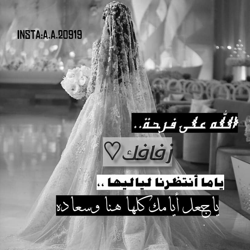Pin By Ahmed On My Saves In 2021 Bride Wedding Wedding Dresses