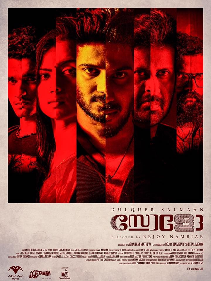 Malayalam Dulquer Solo Full Movie Tamil Movies