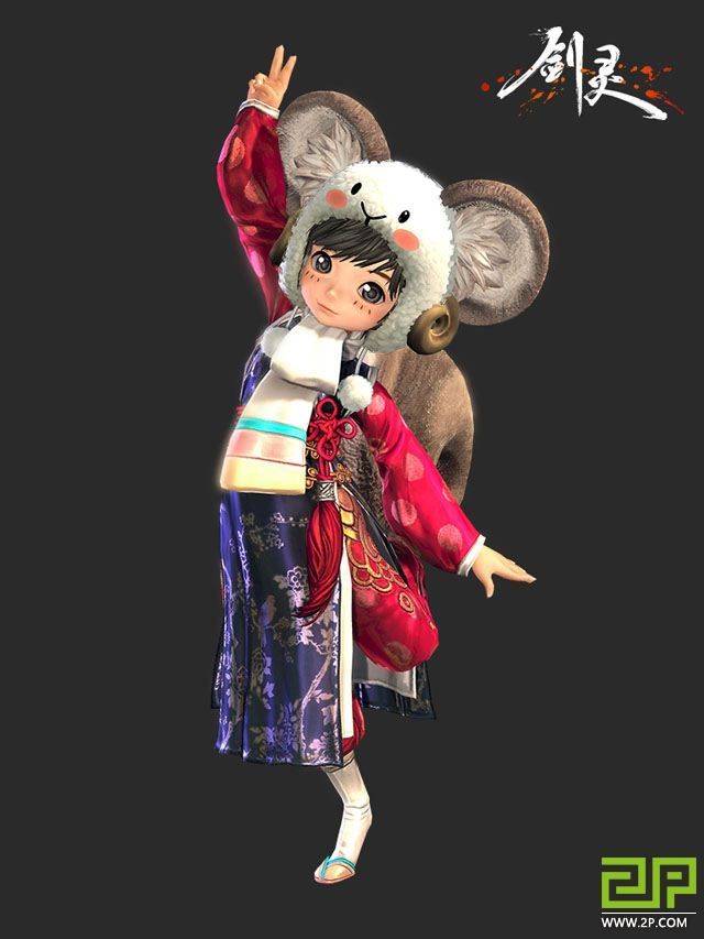 how to get new clothes in blade and soul