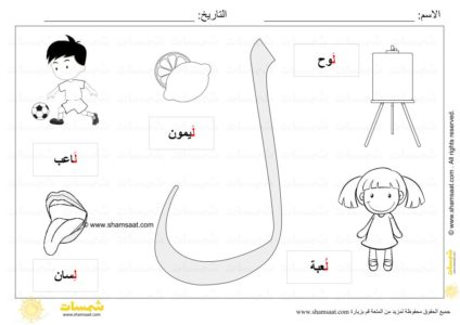 كلمات بحرف ل بالحركات بحث Google Comics Art Peanuts Comics